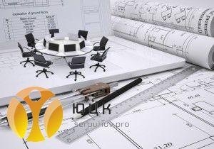 услуги по проектированию различных объектов